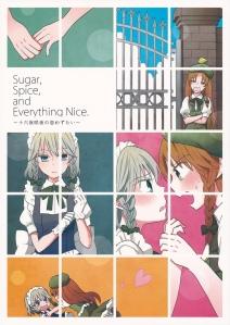 sugar_spice_01